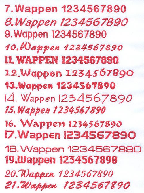 1コインワッペンの書体7~21