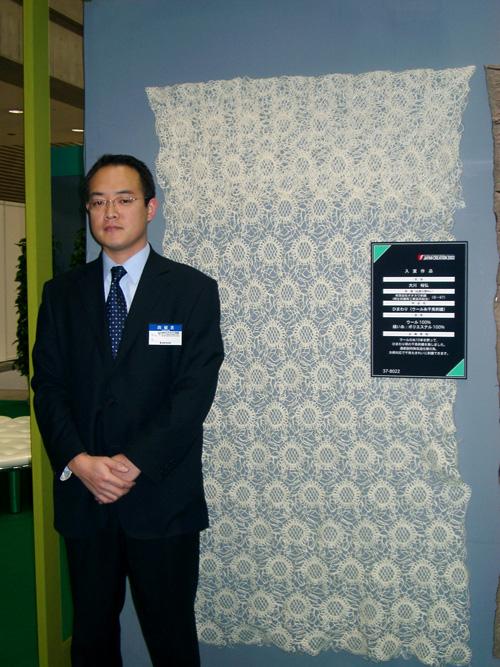 ジャパンクリエーション2003