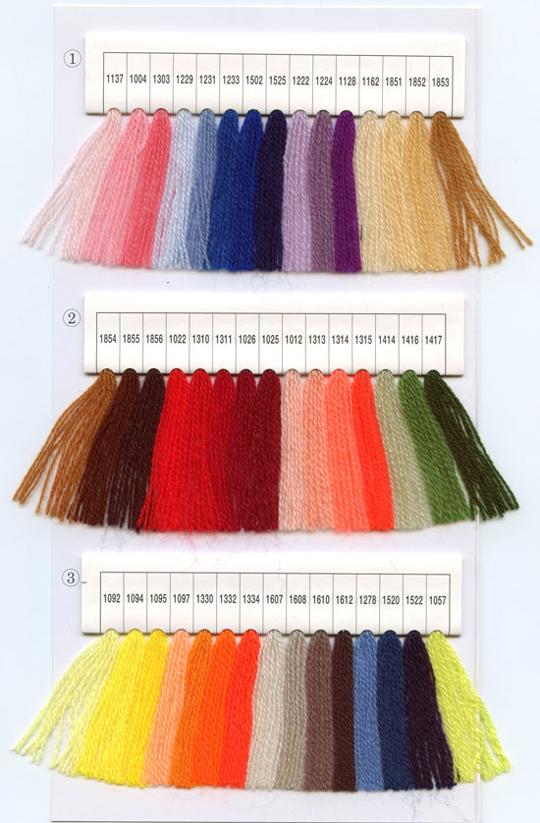 サガラ刺繍用糸1