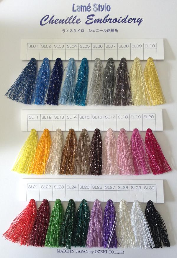 モコモコラメワッペン刺繍糸の色見本